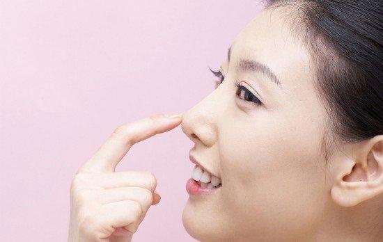 Sửa mũi lệch